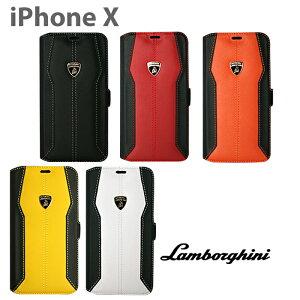 ランボルギーニ・公式ライセンス品 iPhoneXSケース アイフォンXS iPhoneXケース アイフォンX iPhoneケース 手帳型 本革 レザー ブックタイプ かっこいい メンズ シンプル ビジネス スマホケース ブ