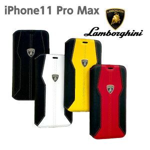 ランボルギーニ・公式ライセンス品 iPhone11ProMaxケース 本革手帳型ケース アイフォンイレブンプロマックス iPhoneケース ブックタイプ 本革 レザー かっこいい メンズ シンプル ビジネス スマ
