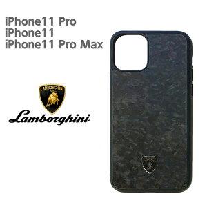 ランボルギーニ・公式ライセンス品 iPhone11Pro iPhone11 iPhone11ProMaxケース ハードケース 【スマホケース リアルカーボンファイバー バックカバー Lamborghini シンプル かっこいい メンズ カーブラ