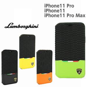 ランボルギーニ・公式ライセンス品 iPhone11Pro iPhone11 iPhone11ProMax 手帳型ケース ブックタイプ【 iPhoneケース アイフォン 11Pro/11/11ProMax スマホケース 本革 アルカンターラ Lamborghini シンプル ブラ