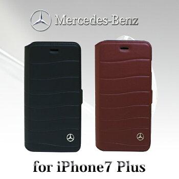 メルセデス・ベンツiPhone7Plus専用本革手帳型ケース