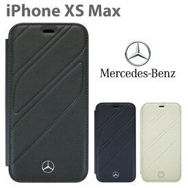メルセデス・ベンツ 公式ライセンス品 iPhone XS Max 手帳型ケース 【 アイフォン XS Max ケース スマホケース 本革 手帳型 ケース Mercedes Benz シンプル かっこいい メンズ カーブランド ブランド ビジネス ブラック ネイビー ベージュ 】【送料無料】