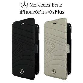 【SALE】メルセデス・ベンツ 公式ライセンス品 iPhone 6 plus iPhone6sPlus ケース 手帳型 【 本革 が上品な アイフォン 6sプラス 6プラスケース レザー ブックタイプ iPhoneケース スマホケース かっこいい メンズ シンプル ブランド ロゴ ブラック 】送料無料