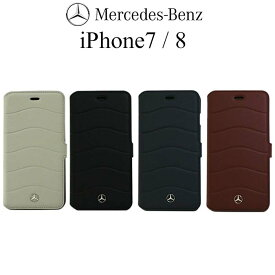 メルセデス・ベンツ 公式ライセンス品 iPhone8 iPhone7 iPhone SE(2020第2世代) にも対応 手帳型ケース アイフォン8 アイフォン7 / 本革 レザー メンズ シンプル ビジネス スマホケース Mercedes Benz カード収納 カードホルダー ギフト プレゼント 送料無料