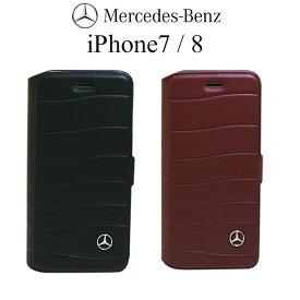 メルセデス・ベンツ 公式ライセンス品 iPhone8 iPhone7 手帳型ケース アイフォン8 アイフォン7 / 本革 ブックタイプ メンズ ブランド シンプル カード収納 ビジネス ギフト プレゼント Mercedes Benz 送料無料