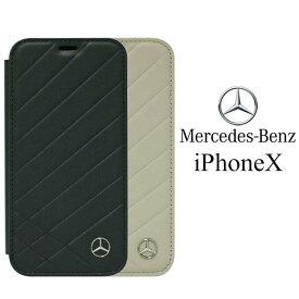 メルセデス・ベンツ 公式ライセンス品 iPhoneXSケース アイフォンXS iPhoneXケース アイフォンX iPhoneケース 手帳型 本革 ブックタイプ レザー ケース シンプル ビジネス 【送料無料】