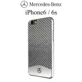 【SALE】メルセデス・ベンツ 公式ライセンス品 iPhone6s iPhone6 ケース ハードケース 【 カーボンが上品な アイフォン 6 iphone6sケース バックカバー 6ケース スマホケース かっこいい メンズ シンプル ブランド ロゴ 軽い シルバー カーボンファイバー 】送料無料