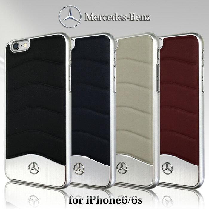 メルセデス・ベンツ 公式ライセンス品 iPhone6s iPhone6 ケース ハードケース 【 本革とシルバーの輝きが上品な アイフォン 6 iphone6sケース レザー バックカバー 6ケース スマホケース かっこいい メンズ シンプル ブランド ロゴ 軽い 】送料無料