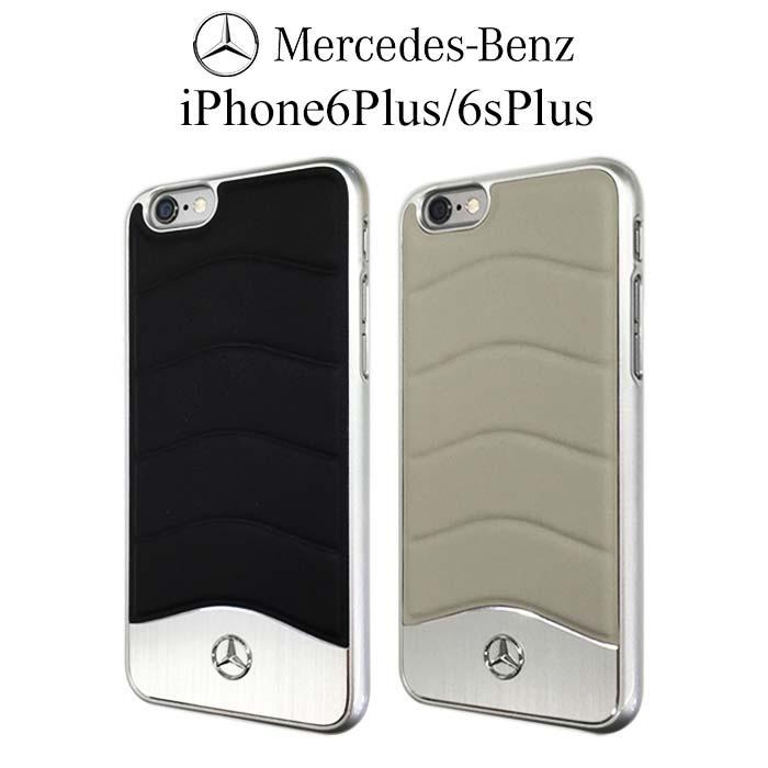 【SALE】メルセデスベンツ 公式ライセンス品 iPhone 6 plus iPhone6sPlus ケース ハードケース 【 輝きが上品な アイフォン 6sプラス 6プラスケース バックカバー アルミ ジャケット iPhoneケース スマホケース メンズ シンプル ブランド ロゴ ブラック シルバー 軽い 】