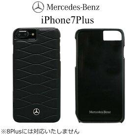 メルセデス・ベンツ 公式ライセンス品 iPhone7Plus ハードケース 本革 ブランド ベンツ アイフォン7プラス Mercedes-Benz メンズ ブランド 海外 かっこいい スマホケース ギフト プレゼント 送料無料