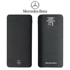 メルセデス・ベンツ Mercedes Benz 公式ライセンス品 モバイルバッテリー 10000mAh 大容量 充電器 スマホ iPhone アンドロイド Micro USBケーブル 2ポート付き 非常用 緊急 持ち運び リチウムバッテリー 震災 災害 送料無料