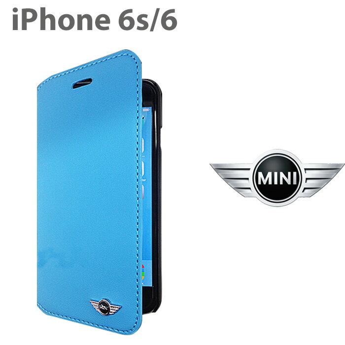 【SALE】MINI(ミニ)公式ライセンス品iPhone6s iPhone6 ソフトレザー 手帳型 ケース ブランド ブックタイプ 革 ICカードホルダー付 アイフォン6s アイフォン6 4.7inch 水色 の 単色カラー が さわやか で かっこいい ブランド 送料無料