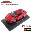 Ferrari 458 Italia 1/24 スケール ミニカー フェラーリ フェラーリ 458 イタリア レッド ミニカー モデルカー ギフト プレゼント ...