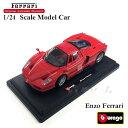 Enzo Ferrari エンツォ フェラーリ 1/24 スケール ミニカー ENZO イタリア レッド ミニカー モデルカー ギフト プレゼント burago...