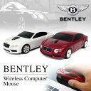 車型 マウス ベントレー 正規ライセンス品 Bentley Continental GT V8 ワイヤレス コンピューター マウス プレゼント ギフト ラッピングOK [ 仕事がはかどうる 魔法の マ