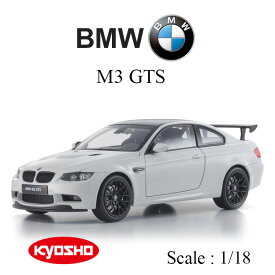 BMW M3 GTS E92 (ホワイト) Limted Edition 600pcs 1/18 京商 KYOSHO 正規ライセンス品 ミニカー ビーエムダブリュー エムスリー モデルカー BM ホワイト スポーツ セダン 08739W 車【送料無料】