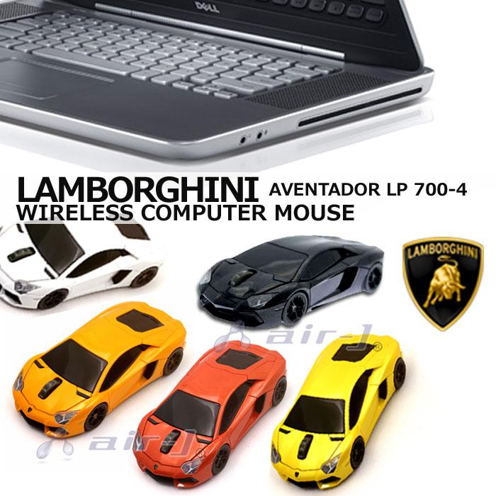 車型 マウス ランボルギーニ 正規ライセンス AVENTSDOR LP 700-4 アベンタドール ワイヤレス コンピューター マウス スーパーカー LAMBORGHINI【あす楽対応】