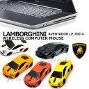 車型 マウス ランボルギーニ 正規ライセンス AVENTSDOR LP 700-4 アベンタドール ワイヤレス コンピューター マウス スーパーカー LAMBO...