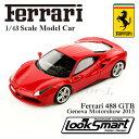 フェラーリ 488GTB Ferrari 488 GTB 1/43 スケール ミニカー ジュネーブ モーターショー 2015 レッド ロッソ メタリック LOO...