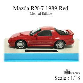 マツダ RX-7 1989 レッド 1/18 スケール ミニカー トップマルケス TOPMARQUES MAZDA 限定版 スポーツカー 車 クルマ 自動車 赤 No.TOPLS043A【送料無料】