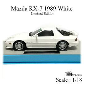 マツダ RX-7 1989 ホワイト 1/18 スケール ミニカー トップマルケス TOPMARQUES MAZDA 限定版 スポーツカー 車 クルマ 自動車 白 No.TOPLS043B【送料無料】