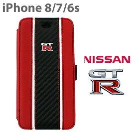 日産GT-R・公式ライセンス品 iPhone8 7 6s 手帳型ケース 【本革×カーボン調が上品なブックタイプ アイフォン8 アイフォン7 レザー メンズ ブランド カード収納 カードケース 】送料無料 プレゼント や ギフト にも