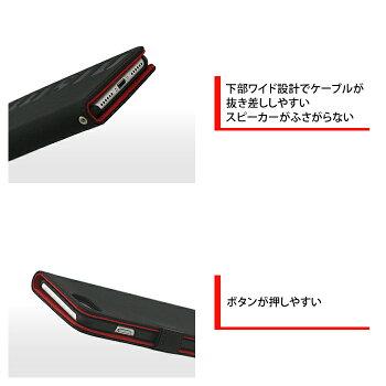 iPhone7iPhone6s専用日産nismo(ニスモ)公式手帳型ケース