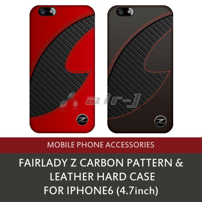 フェアレディーZ・公式ライセンス品 iPhone6s 6ケース ハードケース 【本革×カーボン調が上品なアイフォン6 6sケース バックカバー メンズ ブランド シンプル 6ケース ブラック レッド ハードケース iPhone6ケース 男性 におすすめ】FAIRLADY Z【送料無料】【あす楽対応】