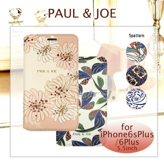 iphone6s plus/iPhone6 plus (5.5 inch) case book types (BookType) PAUL & JOE (Paul & Joe) and official licensed products Botanical Flower cat feline female cosmetics animal cute nice gift ideas for women featured akina Minami akina