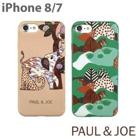 PAUL&JOE・公式ライセンス品 iPhone8 iPhone7 ソフトケース 【北欧を感じる大人可愛い アイフォン8 アイフォン7 TPU レディース ブランド シンプル 象 ボタニカル セミハード スマホケース 】PJI7COQUE ポール&ジョー