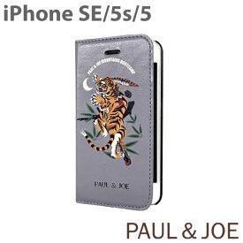 【SALE】PAUL&JOE・公式ライセンス品 iPhoneSE iPhone5s iPhone5 ケース 手帳型 大人可愛いアイフォンSEケース ブックタイプ トラ タイガー 虎 寅 ユニセックス ブランド 可愛い かわいい iPhoneSEケース【PJISEBOOK】送料無料