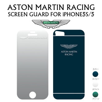 2 1 iphone5s iPhone5 both sides film liquid crystal protection film + back film Aston Martin racing formula license article [Aston Martin in screen guard] (the Aston Martin /iPhone5s/iPhone5/ film / back)