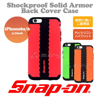 Featured snap-on (snap on) official license iPhone6s iPhone6 dedicated rear case PU material shock absorption shock-husband (snap-on /Snapon / casual / / iPhone cases & tools) akina Minami akina