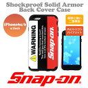 Snap-on (スナップ オン) 公式ライセンス iPhone6s iPhone6 専用 背面 ケース PU素材 衝撃吸収 耐衝撃(スナップオン/Snapon...