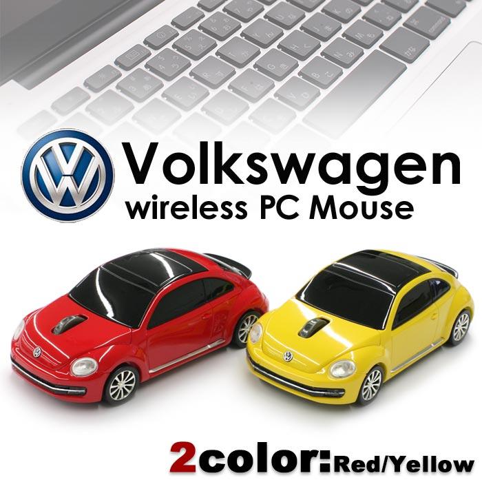 車型 マウス フォルクスワーゲン 正規ライセンス Beetle (ビートル) ワイヤレス コンピューター マウス 赤 黄 シルバー ラッピングOK プレゼント ギフトvolkswagen【送料無料】