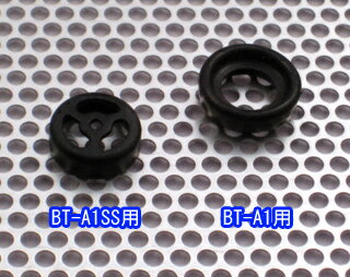 Bluetooth イヤホンマイク イヤーパッド イヤーチップ 3つセット 【BT-A1】【BT-A1SS】【BT-A4】【SBT-A1Z】部品(Bluetooth対応/ブルートゥース/イヤホン/マイク)