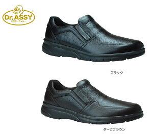 ドクターアッシー Dr.ASSY ビジネス カジュアルシューズ DR8017 (ブラック/ダークブラウン) 軽量/4E/撥水/抗菌/防臭