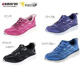asics アシックス商事RAKUWALK/ラクウォーク RL9004ウォーキング スニーカー 2E レディース