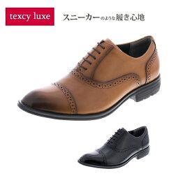 asics アシックス商事 texcy luxe/テクシーリュクスTU7021(ブラック/タン)紳士靴 ビジネスシューズ ラウンドトゥ 内羽根 ストレートチップ 3E 本革
