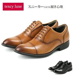 asics アシックス商事 texcy luxe/テクシーリュクスTU7020(ブラック/タン)紳士靴 ビジネスシューズ ストレートチップ ラウンドトゥ 内羽根 3E 本革