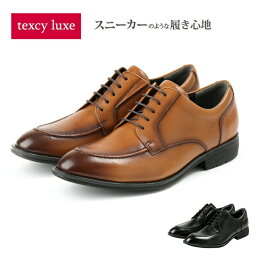 asics アシックス商事 texcy luxe/テクシーリュクスTU7022(ブラック/タン)紳士靴 Uチップ ラウンドトゥ 外羽根 3E 本革