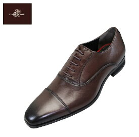 マドラス/madras DS4047 エムディーエル 紳士靴 ビジネスシューズ(ダークブラウン)本革 3E