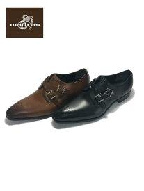 マドラス/madras DM3653 モデロ/モデーロ メンズ 紳士靴 ビジネス(ブラック/ライトブラウン)
