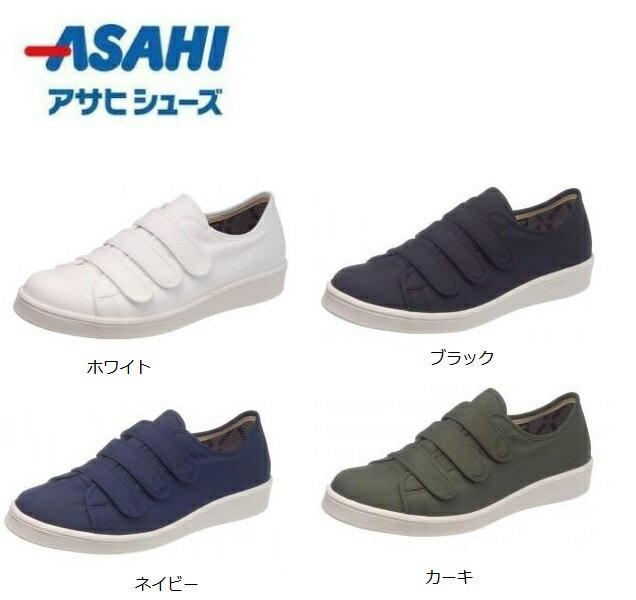 【アサヒ/ASAHI】WLD 040GT 靴 ウォークランド シューズ スニーカー ゴアテックス 【特価】