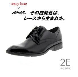 asics アシックス商事 texcy luxe/テクシーリュクスTU7003(ブラック)紳士靴 上位タイプ 2E 本革 Uチップ
