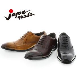 日本製/牛革 asics アシックス商事 texcy luxe/テクシーリュクス TU801(ブラック/ブラウン/バーガンディ)ビジネスシューズ 紳士靴