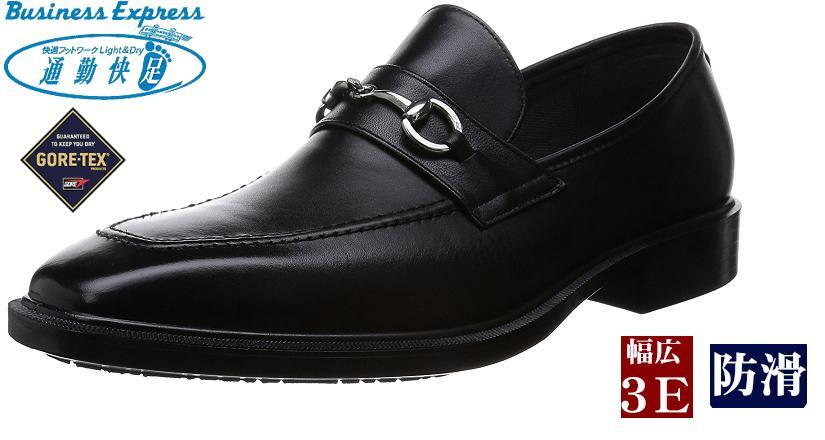 【通勤快足】アサヒ ゴアテックス【TK33-10】(ブラック)Uチップ ビットタイプ 【防水/透湿高機能/クールビズ/日本製/滑りにくい/蒸れにくい/3E/ビジネスシューズ /紳士靴】本革 3310