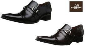 マドラス/madrasu BC6005 ブラックリスト 紳士靴 ロングノーズダブルベルト ビジネスシューズ(ブラック/ワイン)本革 特価