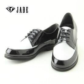 【JADE/ジェイド】JD5508 【ダンスシューズ】ロックポップ ダンサー (ブラック×ホワイト)ヒップホップ ストリート