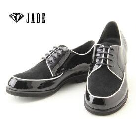 【JADE/ジェイド】JD5507 【ダンスシューズ】ロックポップ ダンサー (ブラック)ヒップホップ ストリート